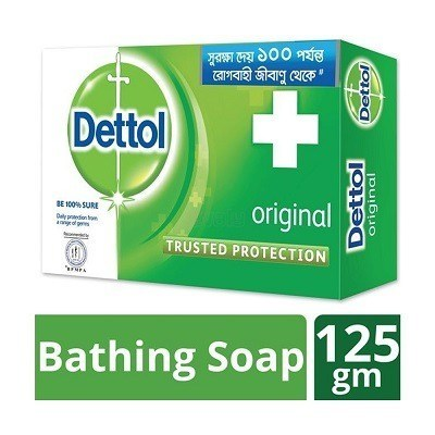 Dettol Soap Original Bathing Bar Soap-125gm
